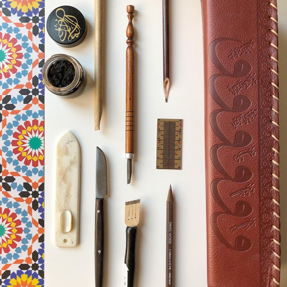 Arabic Calligraphy tools